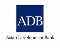 Logo Ngân hàng Phát triển châu Á - ADB ( The Asian Development Bank)